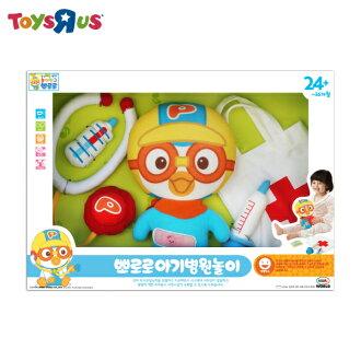 玩具反斗城 Pororo波露露 小小醫生組