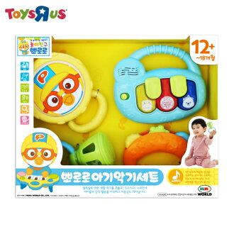 玩具反斗城 Pororo波露露 小小樂器組