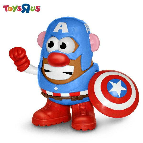 玩具反斗城 兒樂寶 美國隊長PPW蛋頭組