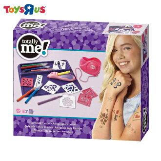 玩具反斗城 獨家品牌Totally Me身體彩繪DIY組