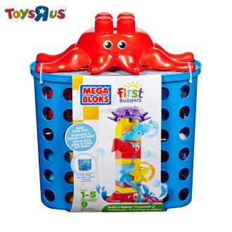 玩具反斗城 沐浴積木組