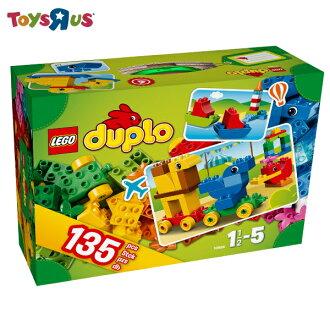 樂高 lego 得寶創意手提箱 玩具反斗城 - 10565