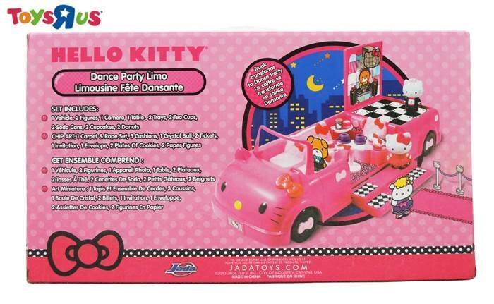 玩具反斗城 Kitty派對豪華小汽車