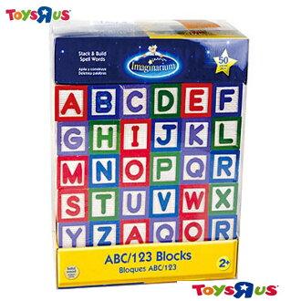 玩具反斗城 Imagination數字/字母方塊木頭積木