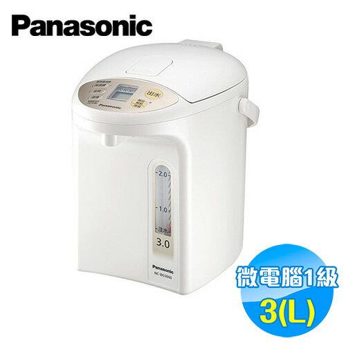 國際 Panasonic 3公升微電腦熱水瓶 NC-BG3000