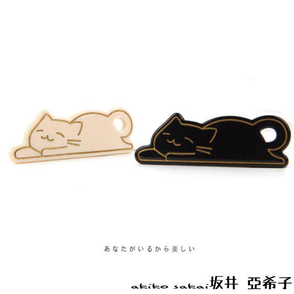 『坂井.亞希子』悠閒懶懶貓鴨嘴夾