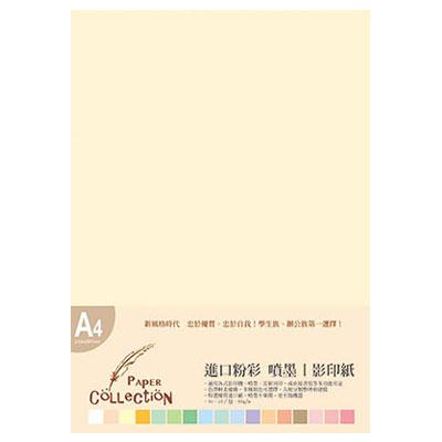 美加美 VJ602 A4進口彩印紙(象牙黃) /包
