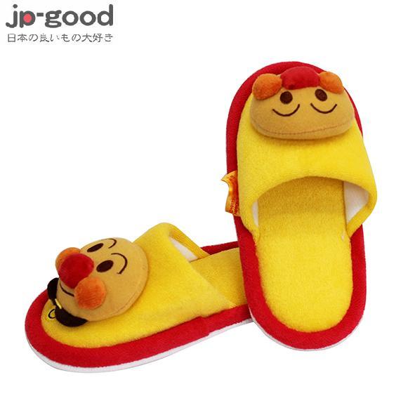 麵包超人室內拖鞋 (14~16cm) - 黃色