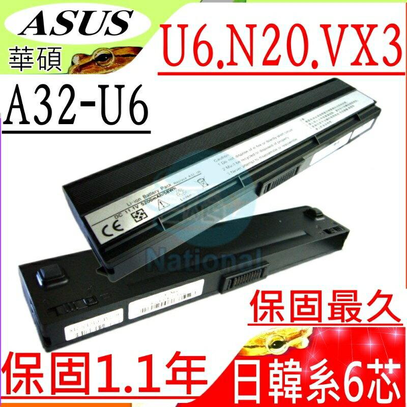 ASUS 電池-華碩 U6,U6E,U6EP,U6S,U6SG,U6V,VX3,A32-U6,90-NFD2B1000T,90-NFD2B2000T,A33-U6