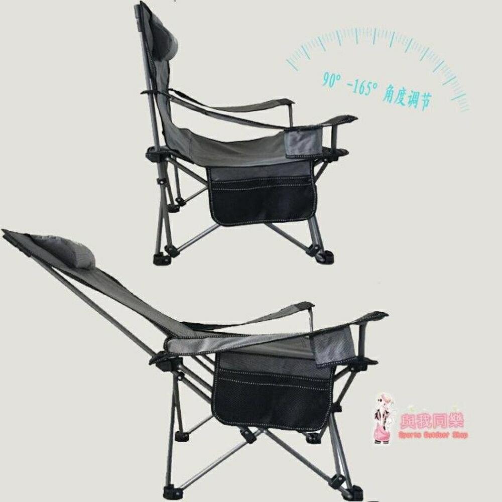 釣魚椅 戶外摺疊椅躺椅便攜超輕坐躺兩用午休椅釣魚躺椅子野外露營沙灘椅T 3色【全館免運 限時鉅惠】