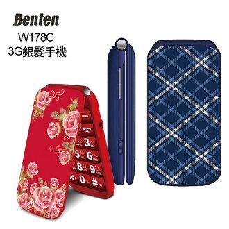 Benten W178C雙卡3G摺疊貝殼彩繪機◆送環保筷