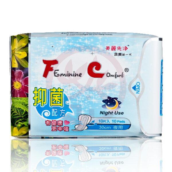 長榮生醫 漢方衛生棉夜用(10片/包)x1