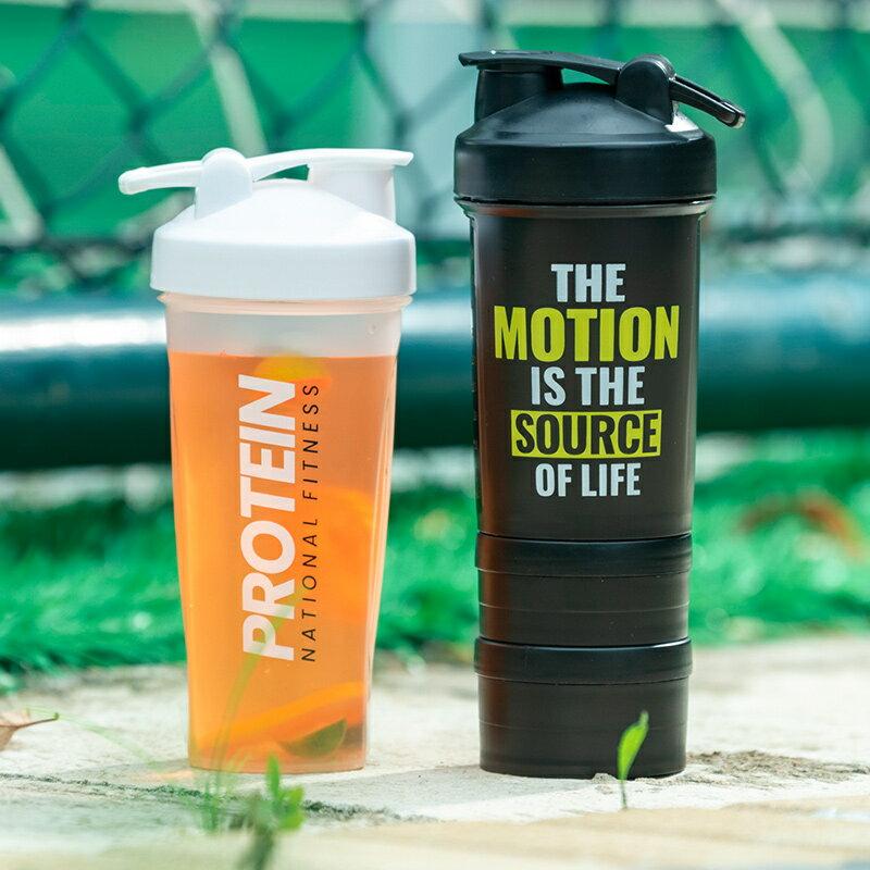 搖搖杯健身運動水杯男奶昔攪拌杯子大容量便攜刻度蛋白搖粉杯