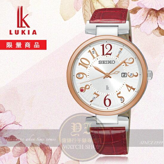 SEIKO日本精工LUKIA林依晨代言櫻花飛舞太陽能時尚限量腕錶V137-0CW0R/SUT336J1公司貨