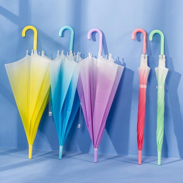 環保輕便雨傘果凍漸層色系列5款自動開傘直傘直立傘透明傘加寶家居【免運】274