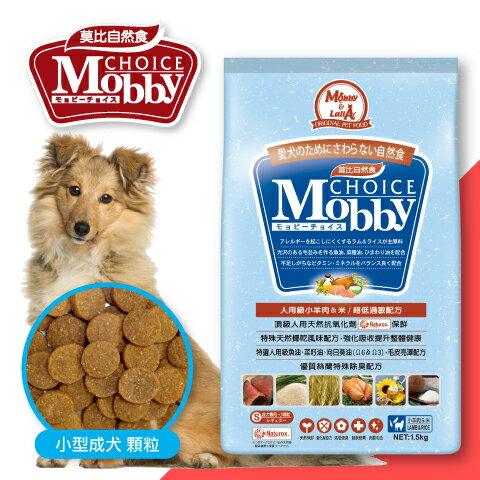 ?Double妹寵物?莫比(Mobby)小型成犬羊肉&米【1.5kg】【3kg】