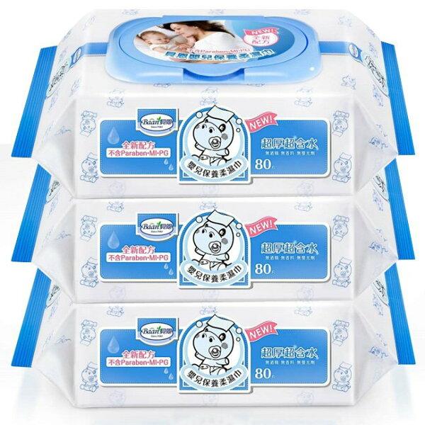 貝恩-全新配方嬰兒保養柔濕巾80抽3包串『121婦嬰用品館』