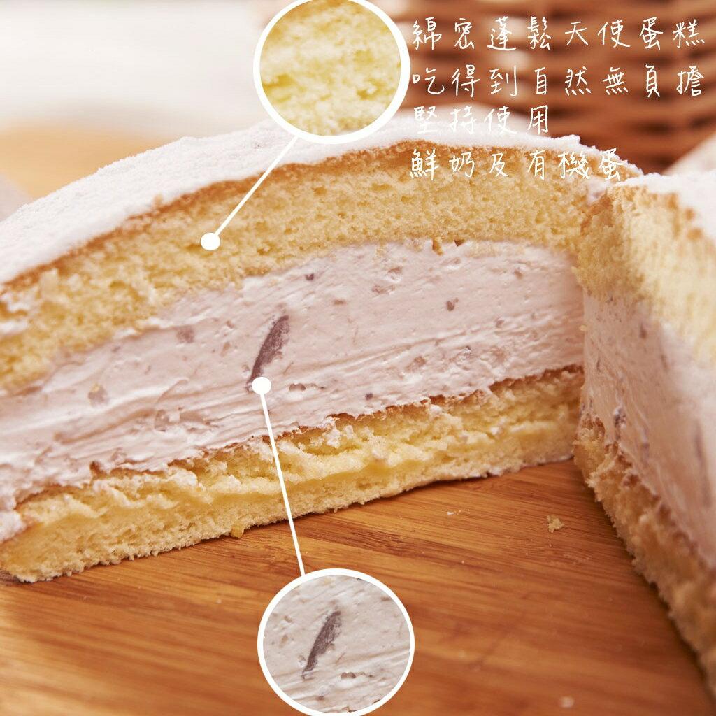 ★2015年末最強作品★五吋天使生乳派-大甲芋頭口味 第一層及第三層為天使蛋糕 口感綿密 加上薄薄一層細緻糖霜 夾上中間 製作100%大甲芋泥奶霜餡料 每一口都是享受