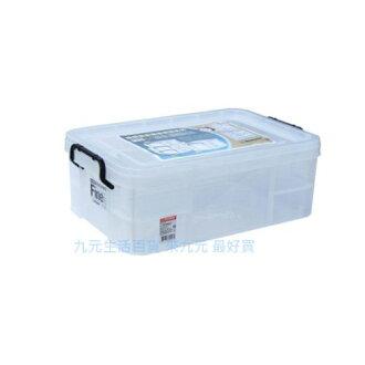 【九元生活百貨】聯府 K025 強固型掀蓋整理箱 置物櫃 收納櫃 K-025