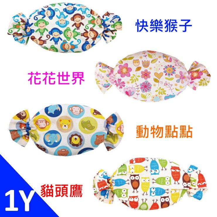 韓國 JellyPOP Jellypillow幼兒果凍涼枕6M(快樂猴子/動物點點/花花世界/貓頭鷹)