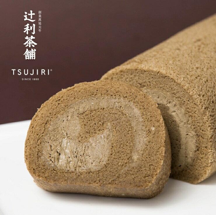 【辻利茶舗】宇治焙茶卷~網路人氣急上昇~嚴選高級食材手工製成的蛋糕捲 2