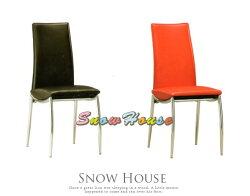 ╭☆雪之屋居家生活館☆╯R845-15/16 皮面俊秀造型電鍍椅/ 造型椅/櫃枱椅/吧枱椅