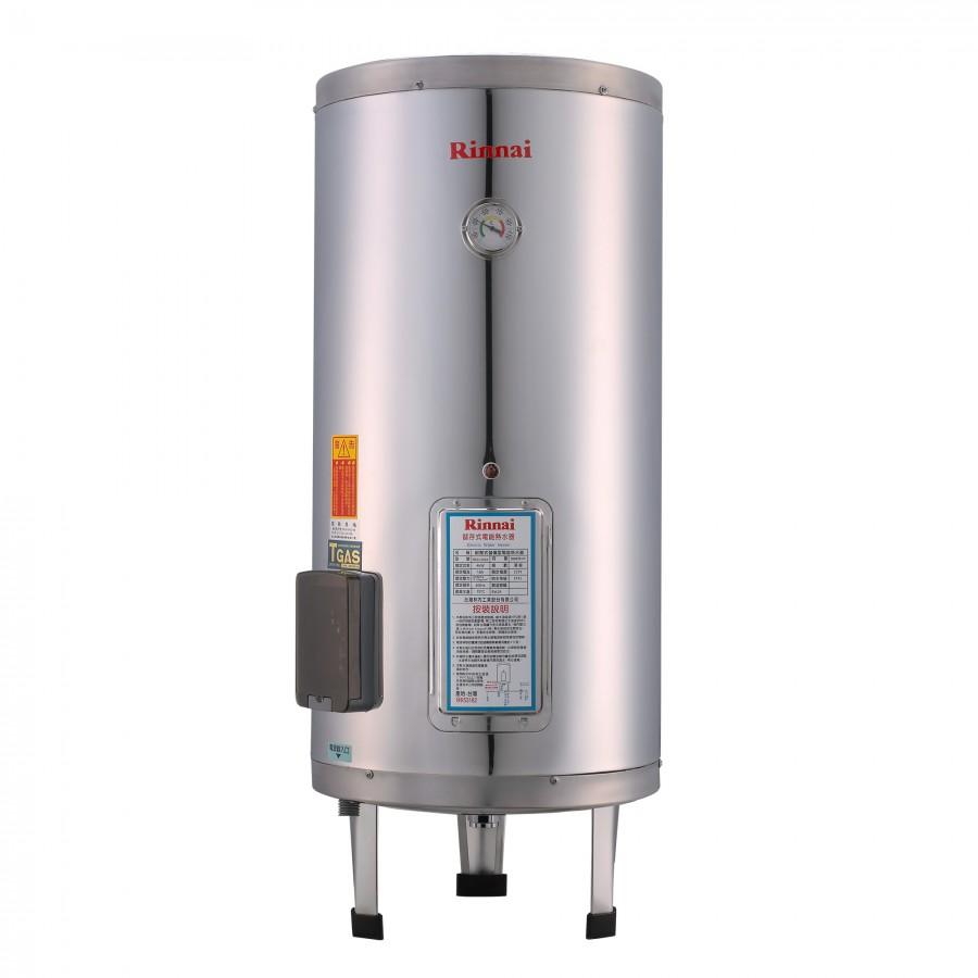 Homebox 好博家 online Store RINNAI林內 儲熱式 20加侖 立式電熱水器/ REH-2064 合格瓦斯承裝業 全省免基本安裝費(...