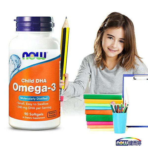 NOW健而婷-兒童魚油DHA(孕婦可食)(90顆/瓶)(補貨中)