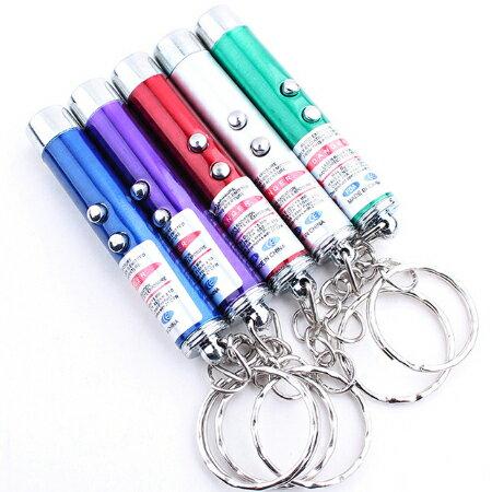 【小樂寵】紅藍光雙色鐳射筆