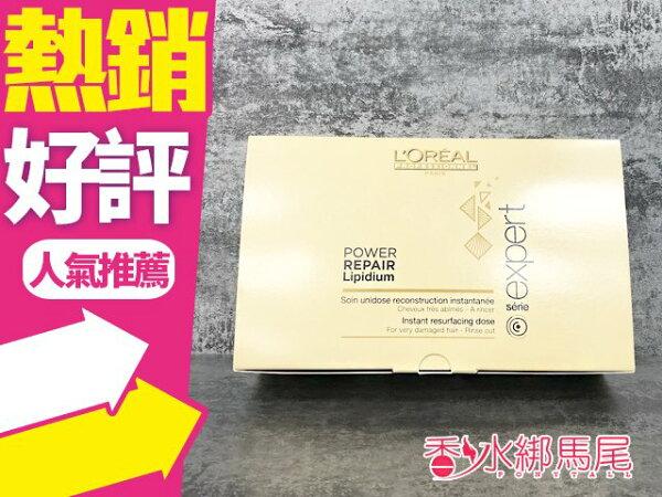 香水樂園:萊雅LOREAL絲漾博賦活精華10ml*30瓶(1盒)◐香水綁馬尾◐