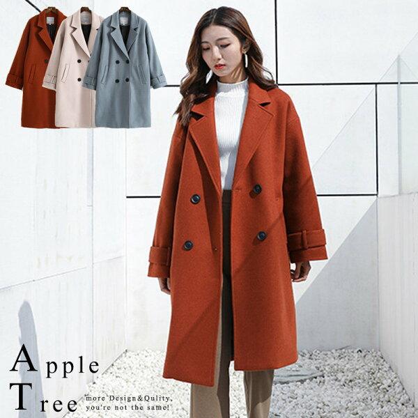 蘋果樹AppleTree:AT日韓-(韓國東大門連線)過膝中長款西裝翻領呢料大衣3色【711001】