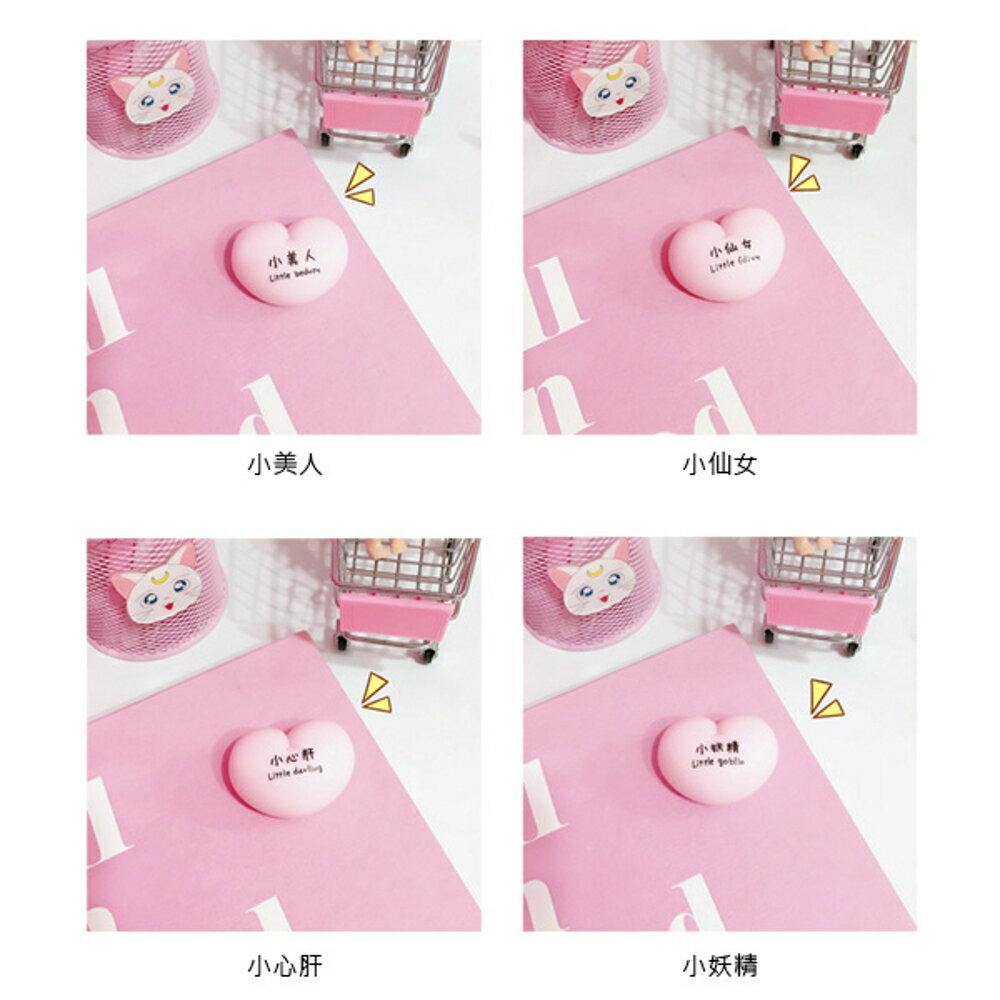 粉紅小美人小心肝逼逼叫玩具 舒壓 療癒 少女心【BlueCat】【JI2136】 4