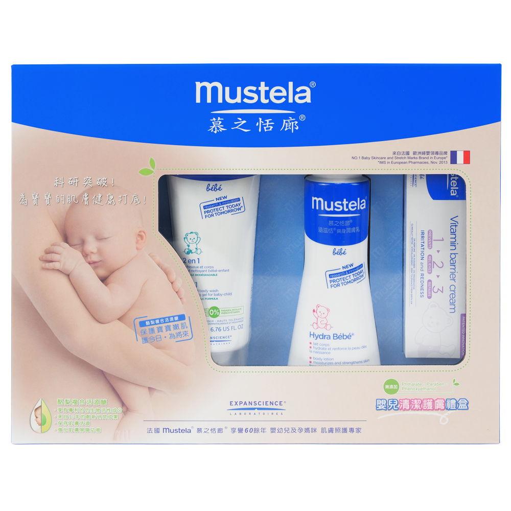【Mustela 慕之恬廊 】嬰兒清潔護膚禮盒 0