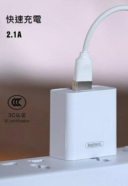 POSHOPღ【 REMAX】精靈旅行 2.1A USB充電器 充電頭 快充頭 旅充-白色