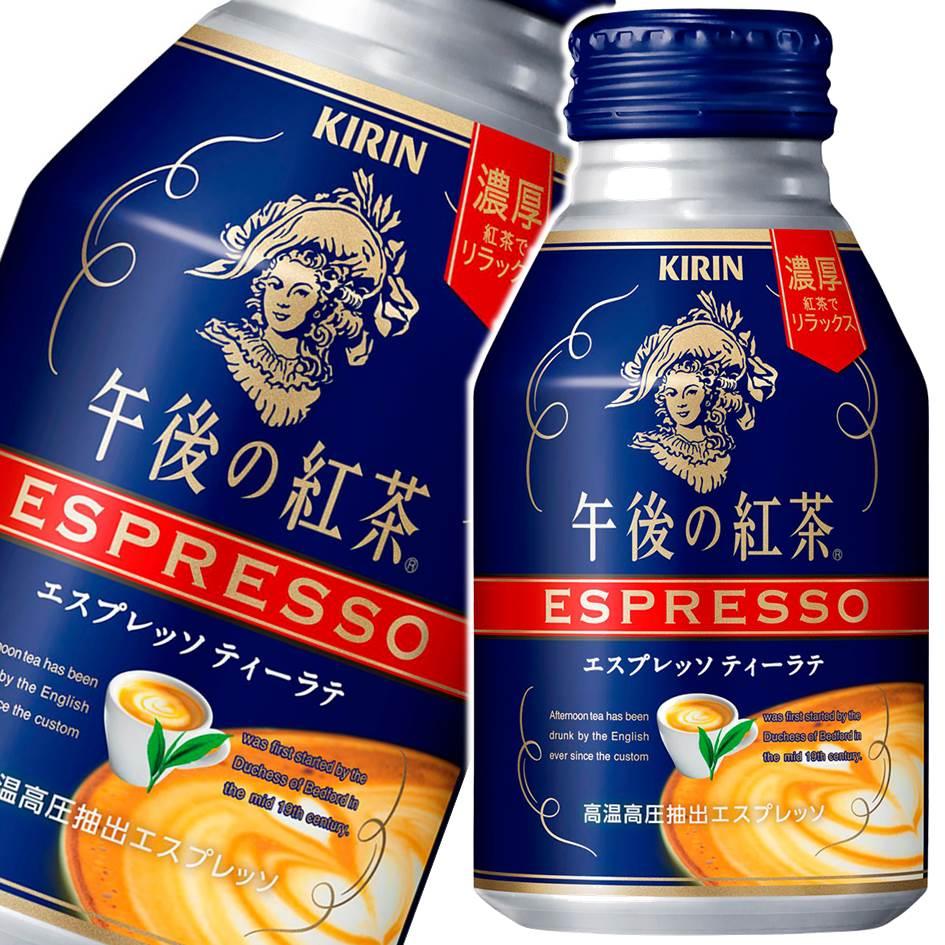 【KIRIN麒麟】午後紅茶-濃厚紅茶拿鐵 ESPRESSO TEA LATTE 250ml  エスプレッソティーラテ 日本進口飲料