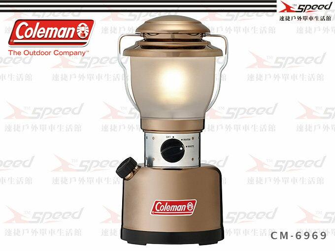 【速捷戶外露營】【美國Coleman】CM-6969 CPX6 復古雙色高亮度LED營燈