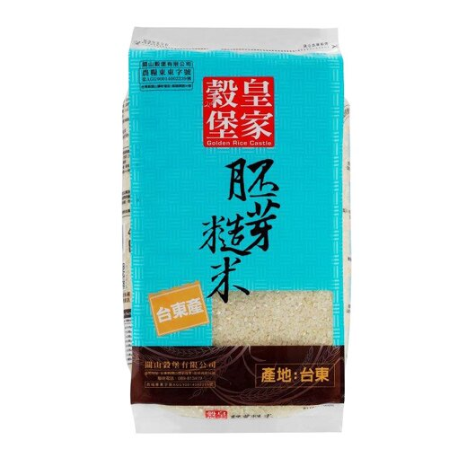 皇家穀堡 胚芽糙米 2.5kg