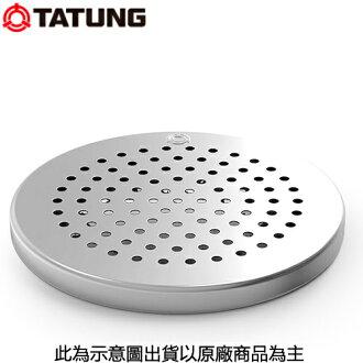 TATUNG 大同 10人份電鍋/11人份電鍋 SUS304不鏽鋼蒸盤