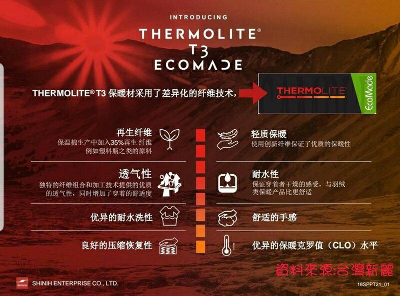 【珍愛頌】WF005 台灣製 野放輕巧舒適方型睡袋 英威達T3 科技保暖棉 可攤開 80x200cm 宿舍睡袋 露營睡袋