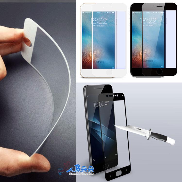 滿版全屏玻璃膜 全屏鋼化玻璃膜 手機玻璃貼 防刮指紋裸片蘋果 IPHONE 8 8plus7 7+ 6 6+ X 現貨