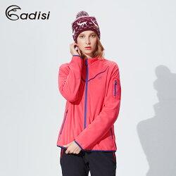 ADISI 女立領刷毛保暖外套AJ1621054 (S~2XL) / 城市綠洲專賣(吸濕排汗、舒適透氣、輕量柔軟、戶外休閒)