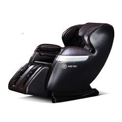 輝葉 商務艙 零重力按摩椅 HY-7078【愛買】