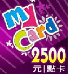 【童年往事】  My Card 2500點 點數卡  線上發卡 Mycard卡#若消費者已付款,即不得申請取消訂單或退貨