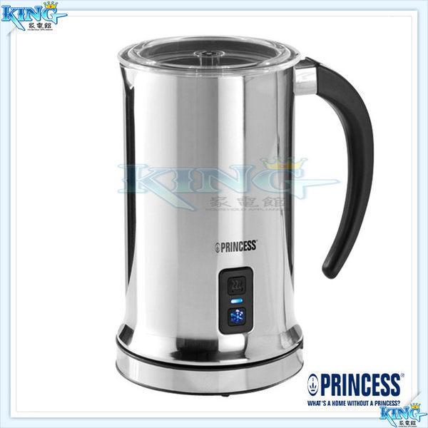 【現貨+贈自動冷熱奶泡機】國際設計大獎 PHILIPS 飛利浦全自動美式咖啡機 HD7762/HD-7762