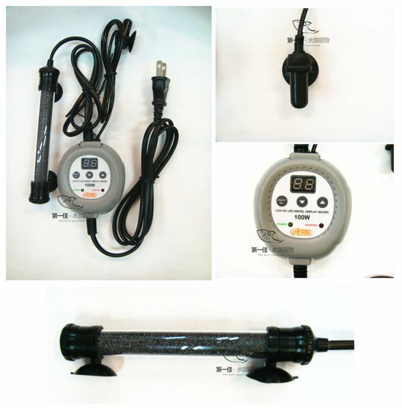 [第一佳 水族寵物] [小缸]台灣伊士達ISTA LED數位顯示型金鋼砂控溫器加溫器 [100W] 免運 特惠