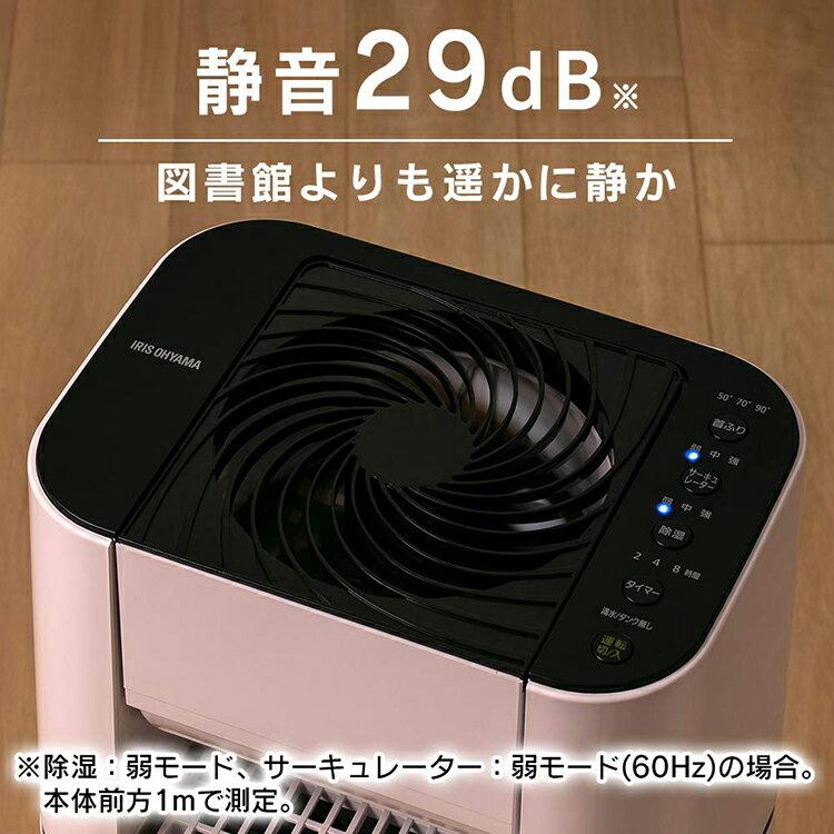 雙12 SUPER SALE 整點特賣 12 / 05 15:00 開賣  /  限量3台  /  日本IRIS OHYAMA 衣服乾燥除濕機 /  IJD-I50 3
