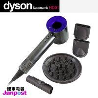 戴森Dyson吹風機推薦到[全店97折][限時13,580]全新現貨  最新上市Dyson HD01 吹風機 supersonic 紫 粉兩色 公司貨 功能勝過 國際牌na 97 [建軍電器]就在建軍電器推薦戴森Dyson吹風機