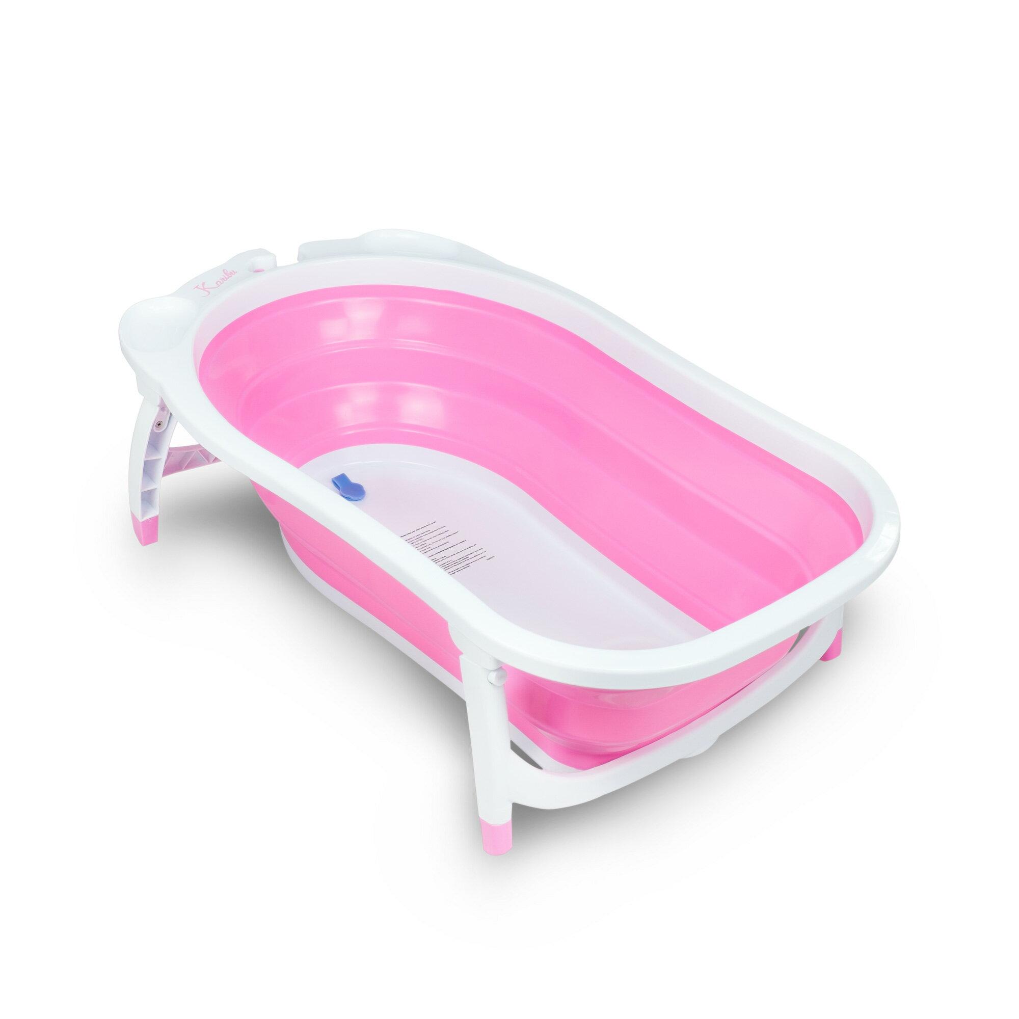 Karibu凱俐寶 時尚折疊式嬰幼浴盆 櫻花粉