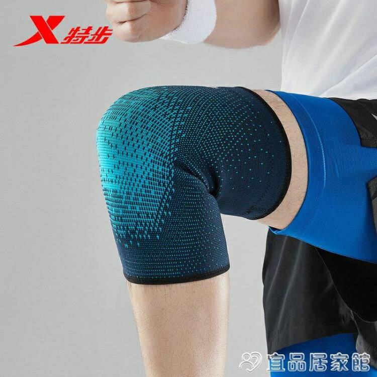 護具 男女同款專業跑步護具2020秋季新款運動健身護膝單只裝
