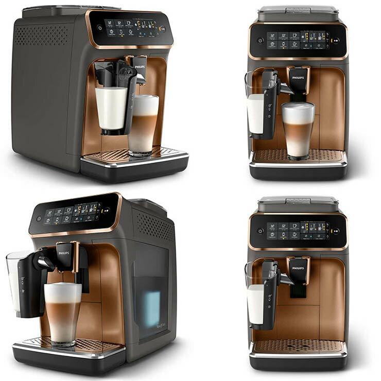 ~✬啡苑雅號✬~飛利浦 Philips Saeco 全自動義式咖啡機EP3246 限量香檳金原廠公司貨 原廠全球保固2年